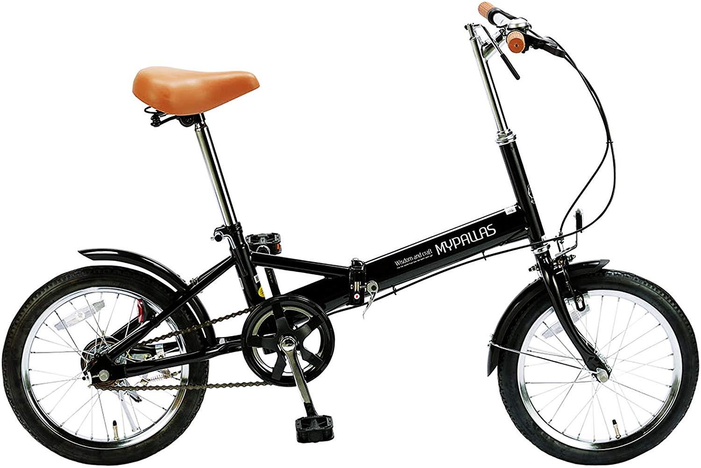 コンパクト自転車
